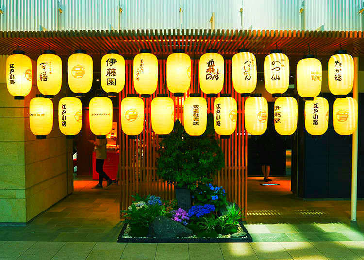 Time Travel to  the World of Old Edo at Haneda Airport