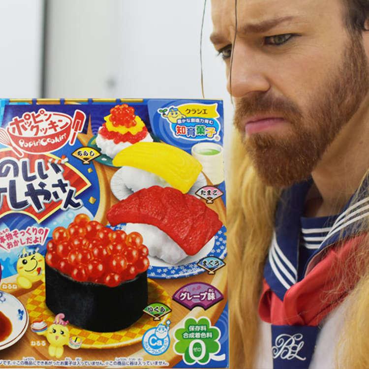【海外の反応】日本のおかしな知育菓子(R)を海外のおかしなオーストラリア人が作ってみた
