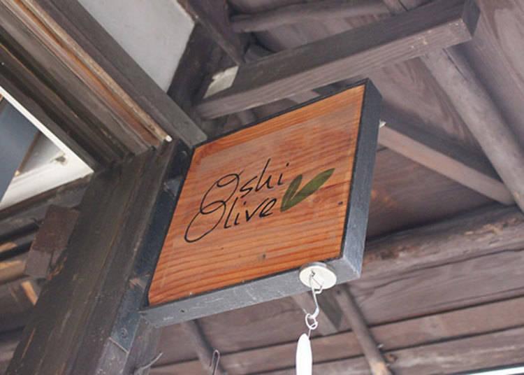 鹽與橄欖油專賣店「OshiOlive」