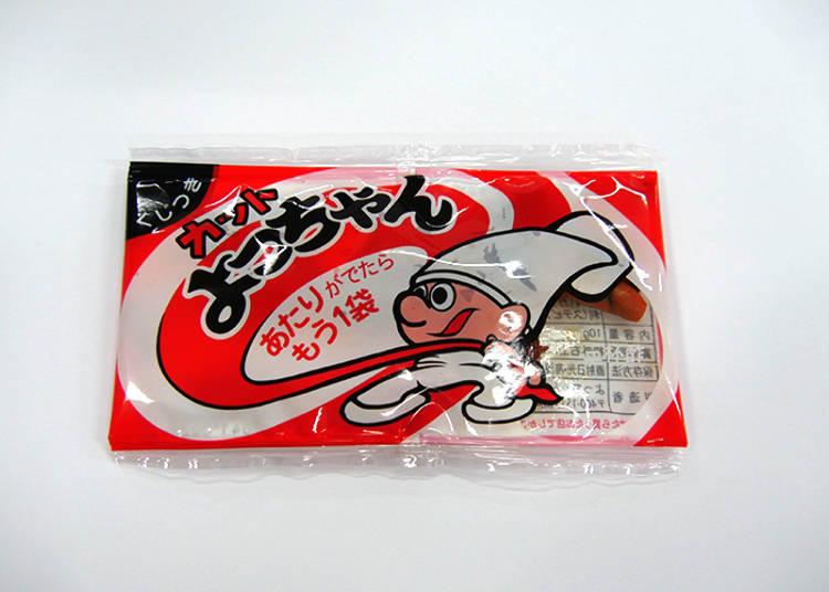 『さくらんぼ餅』から『あんこ飴』まで、渋いチョイスが続出!