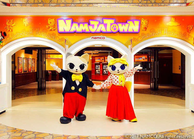 NAMJATOWN: Ikebukuro's Theme Park of Magical Worlds, Scary Houses, and Delicious Gyoza