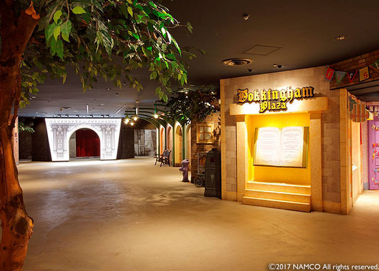 Dokkingham Plaza-到不可思议的神秘空间去