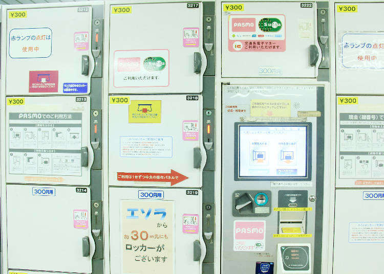 Coin Lockers in Japan: How to Use Them & Secret Spots!