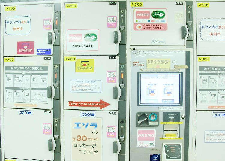 일본의 코인라커 사용법에 대해 알아본다!