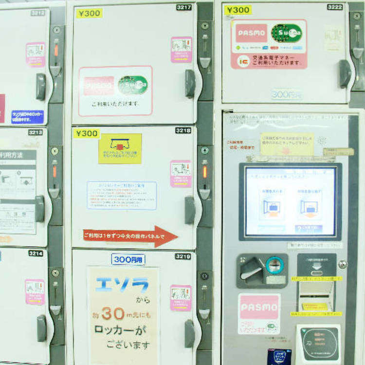 東京置物櫃使用方法&基本資訊總整理