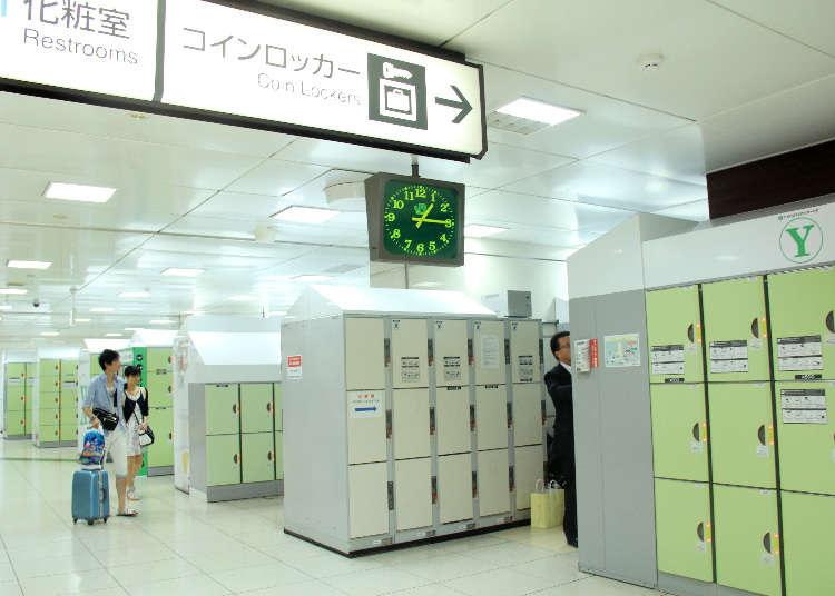 도쿄여행중 코인라커(코인로커)를 찾는다면 이곳 주변을 먼저 찾아보자!
