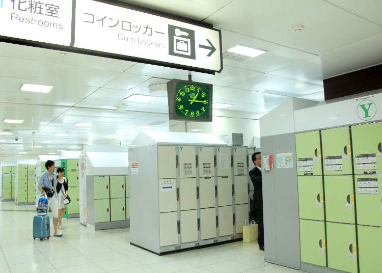 Where to Find Coin Lockers in Tokyo?