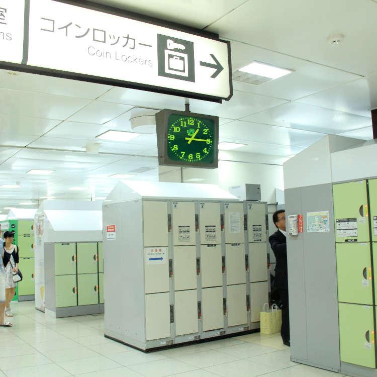 과연 도쿄에서 가장 코인라커가 많은 곳은 어디일까?