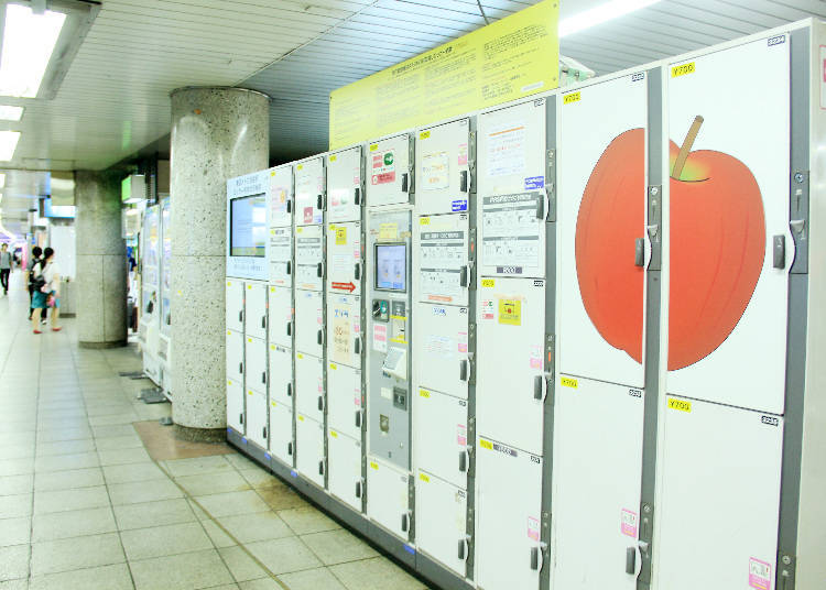 The Number of Coin Lockers at Tokyo's Main Station and Sightseeing Spots