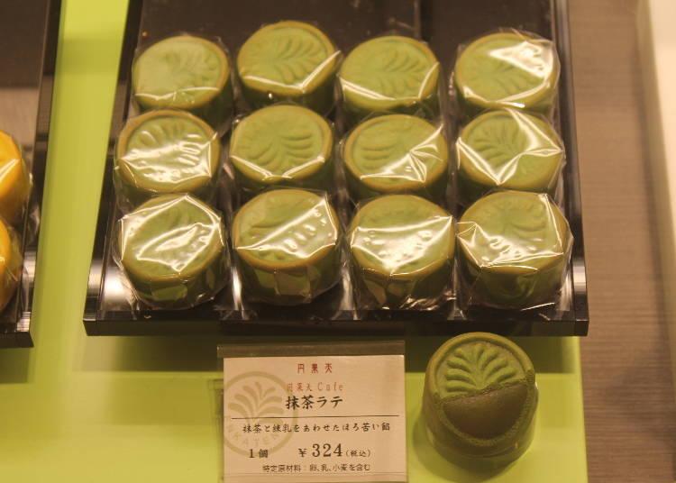 """""""Enkaten"""" ขนมไหว้พระจันทร์ในแบบญี่ปุ่น """"Cafe Matcha latte"""" / Shinjuku Isetan"""