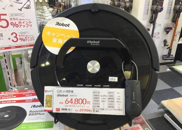 地板清潔機器人 Roomba 885PLUS
