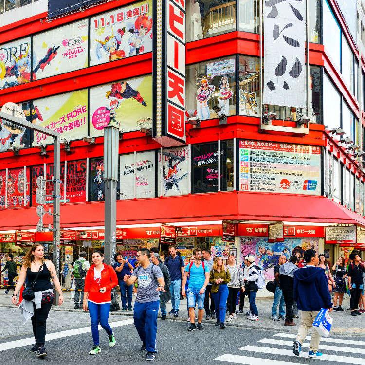 일본여행! 도쿄 아키하바라에서 오타쿠 문화를 느끼려면 이곳에 가야한다!