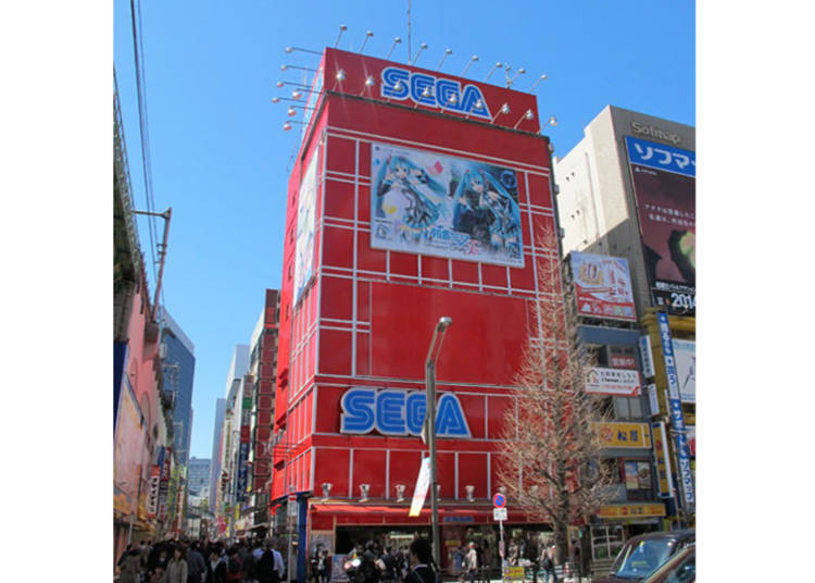 Club Sega Akihabara Building No. 1: Modern and Chic