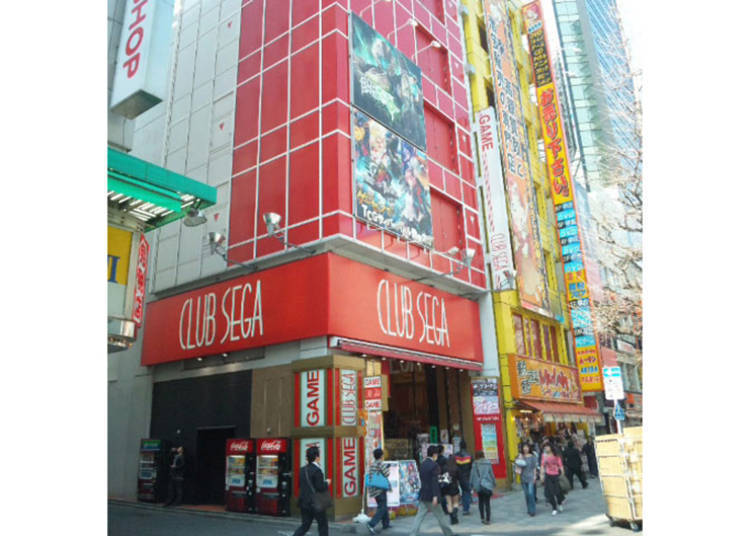 Club Sega Akihabara Building No. 3: Step into the World of VR!