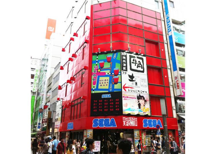 Club Sega Akihabara Building No. 4: The Fusion of Classics and Novelties