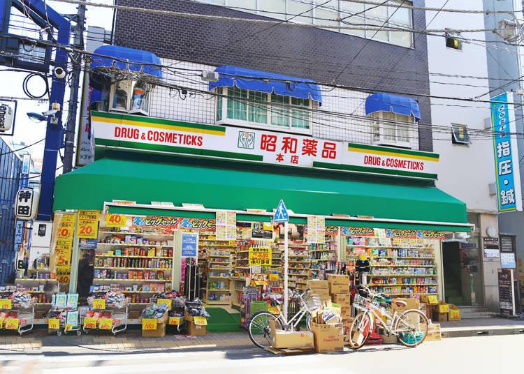 Showa Yakuhin Kanda: Cosmetics Galore!