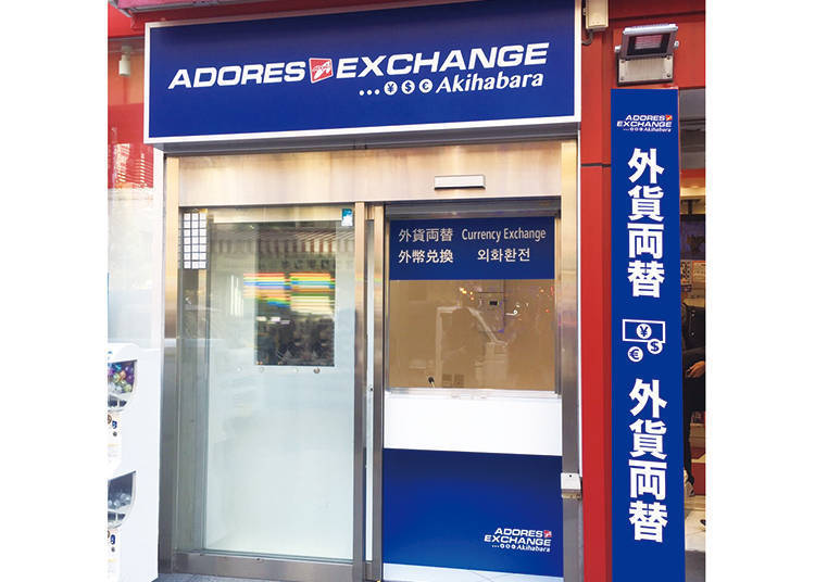Adores Exchange Akihabara: Comfortable Cash and Karaoke!