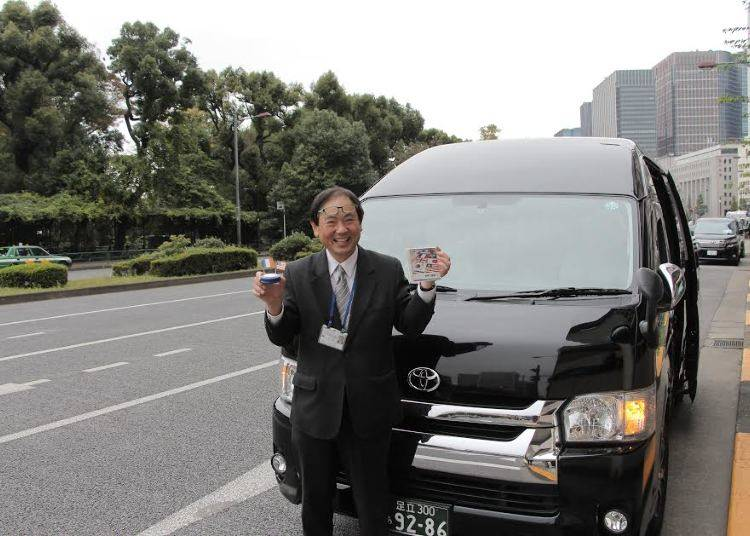 Subaru Travel: Tokyo's One and Only Sightseeing Taxi Tour