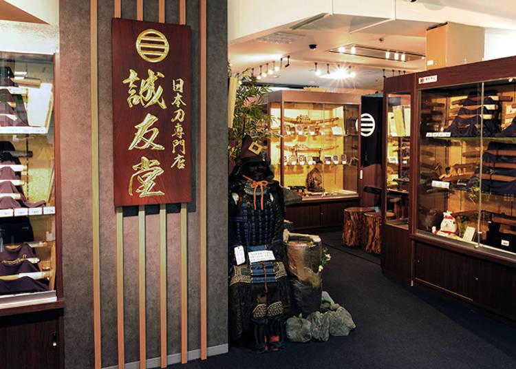 日本刀は世界に誇れる芸術品!「銀座 誠友堂」