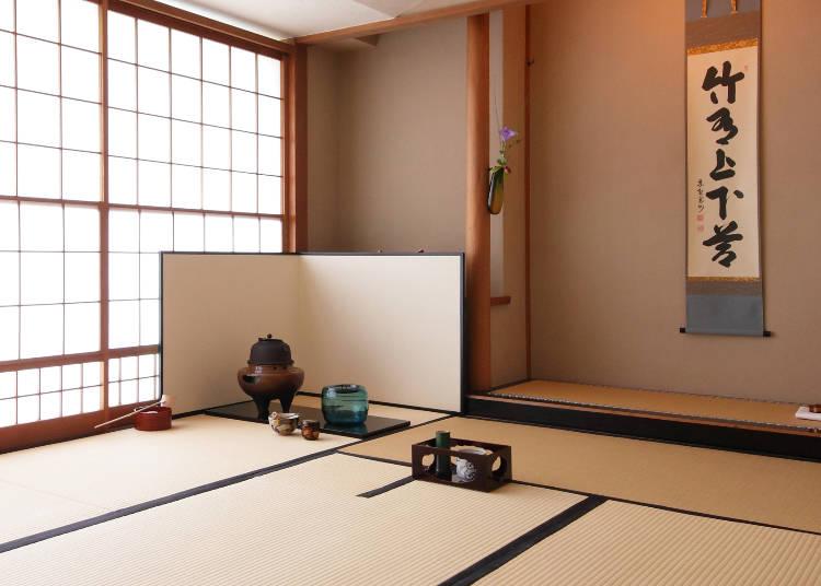 茶道体験で日本人の神髄に触れる!「益田屋」