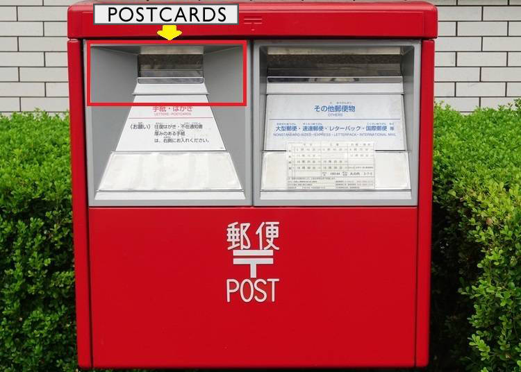 How To Send A Postcard From Japan Qa Live Japan Japanese