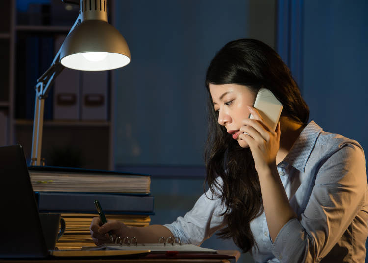 9) Don't Work so Hard, Japanese People – There are Easier Ways to Make Money!