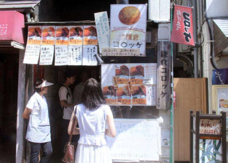 에노덴 산책 1 ~가마쿠라역 주변~ 옛 도읍의 정취를 느끼며 길거리 음식을 즐겨 보자.