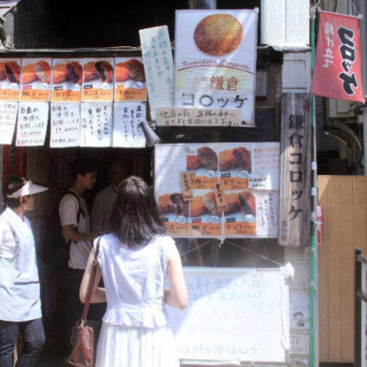 เดินชิวไปตามเอโนเด็น ภาค 1 รอบๆสถานีคามาคุระ