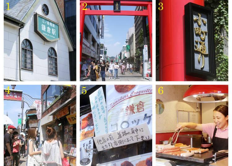 散步路線指南1:鐮倉車站→小町大街→鶴岡八幡宮