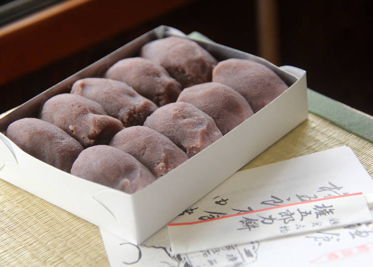 2) Chikaramochiya: Rice Cakes so Soft and Sweet, You Won't be Able to Stop Eating!