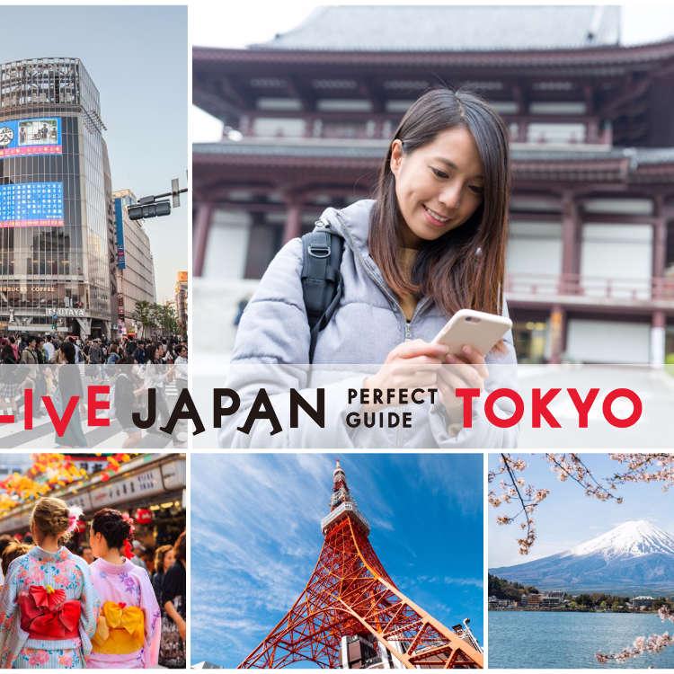 歡迎使用LIVE JAPAN