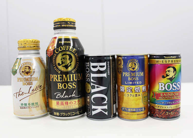 6) Canned Coffee