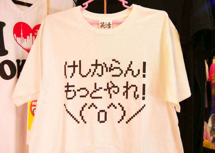 Unique and Trendy Kanji T-Shirts in Traditional Asakusa