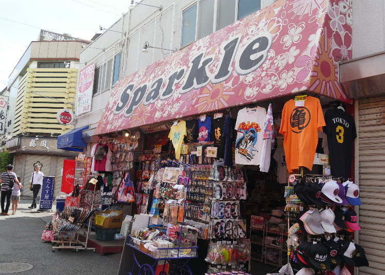 ■浅草で発見!おもしろ日本土産が手に入る店