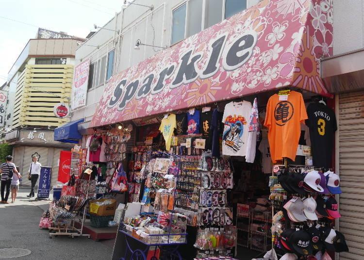 ■아사쿠사에서 꼭 가봐야 할 재미있는 일본 기념품이 있는 가게