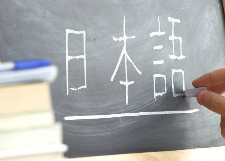 9:日本語は難しいね!子供たちに教えてくれて感謝してるよ