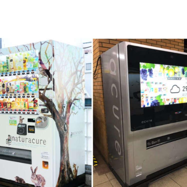 일본 자판기업계 선두주자가 말하는 다양한 최신 일본 자동판매기(Acure). 그 진화의 끝은?