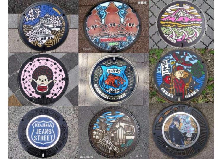 [총2부중 1부] 무심코 지나쳐 버릴 것 같은 맨홀뚜껑. 하지만 60cm의 아트(Art)로 일본에서 열풍적인 인기를 끌고 있는 디자인 맨홀에 대해 알고 있나요?