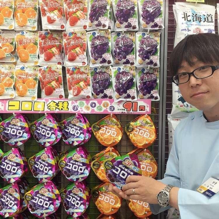 마츠모토 키요시의 점장 세키씨는 이런 상품을 추천했다. 그 이유는 매일 거의 서서 일하기에 피곤이...