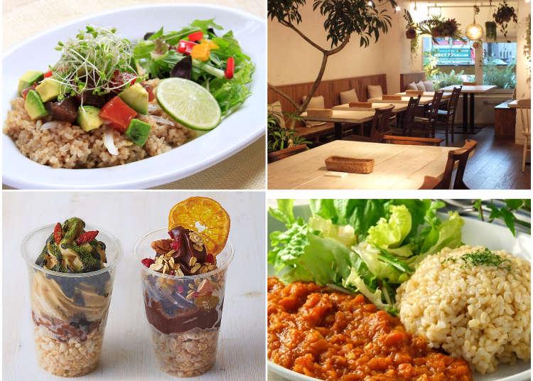 享受天然美味!新宿乐活有机健康午餐精选
