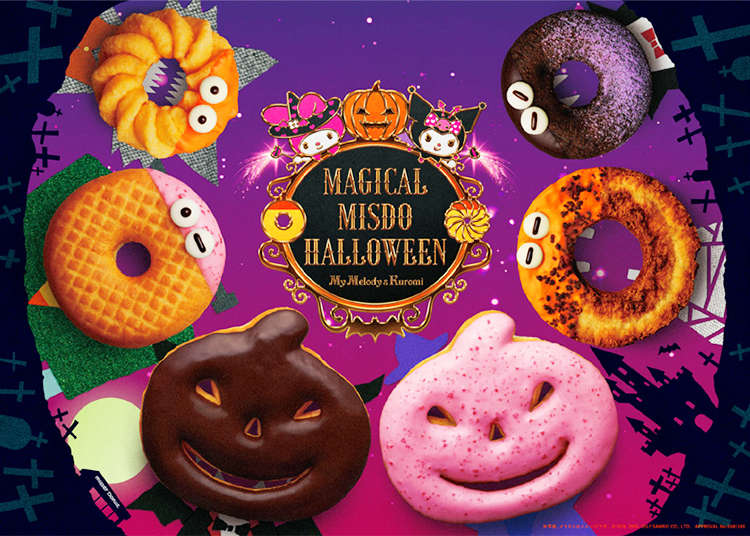 Tasty Halloween: My Melody and Kuromi Team Up with Mister Donut for Extra Spooky Treats!