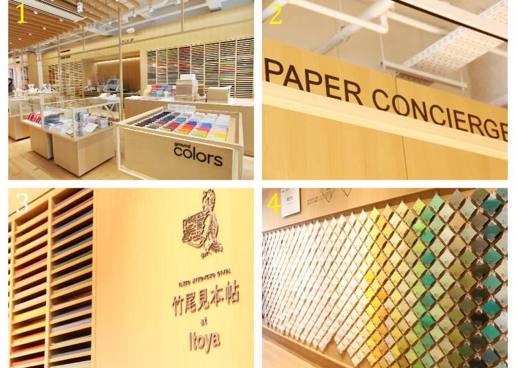7樓「FINE PAPER」以顏色及目的做選擇的紙品專門店