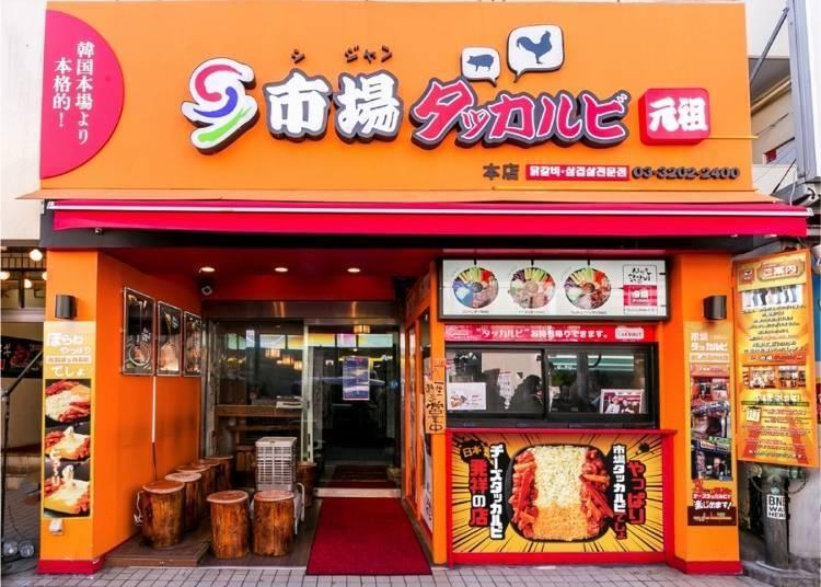 排隊也要吃!起司辣炒雞超人氣店「SiJang Dak.R.B」Shijan Takkarubi