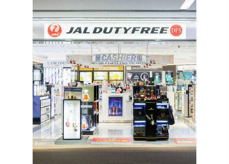 JAL Duty Free 1 – The Last-Minute Gift Shop at Terminal 2