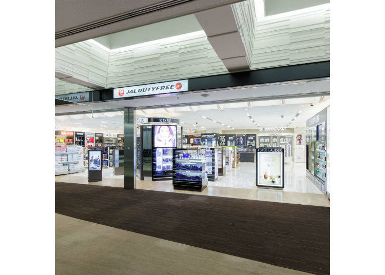 JAL Duty Free 2 – Luxury Brands from Around the World