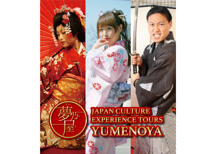 Japan Culture Experience Tour Yumenoya: Be a Geisha or Samurai for a Day!