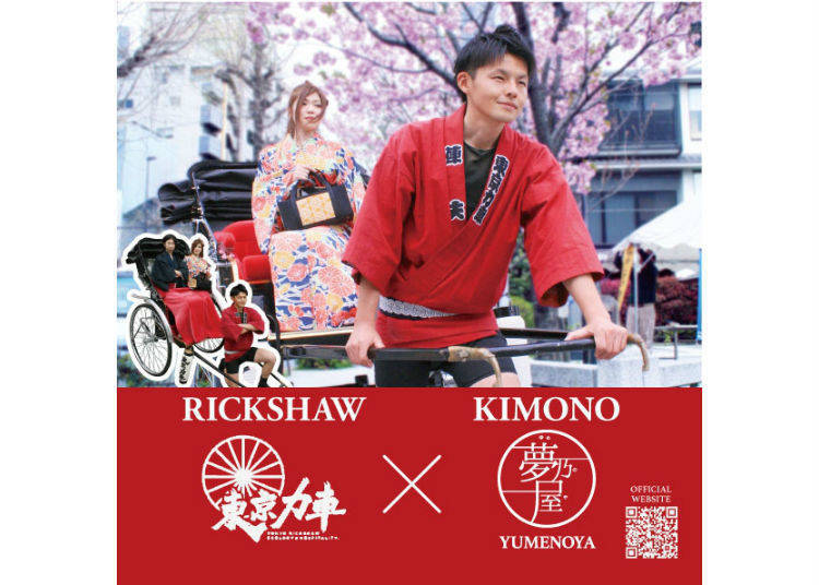Sightseeing in asakusa 8 spots to explore japanese culture to the experts will apply kumadori the traditional kabuki makeup known for its chalk white face and distinctive red markings transforming you into an enigmatic solutioingenieria Choice Image