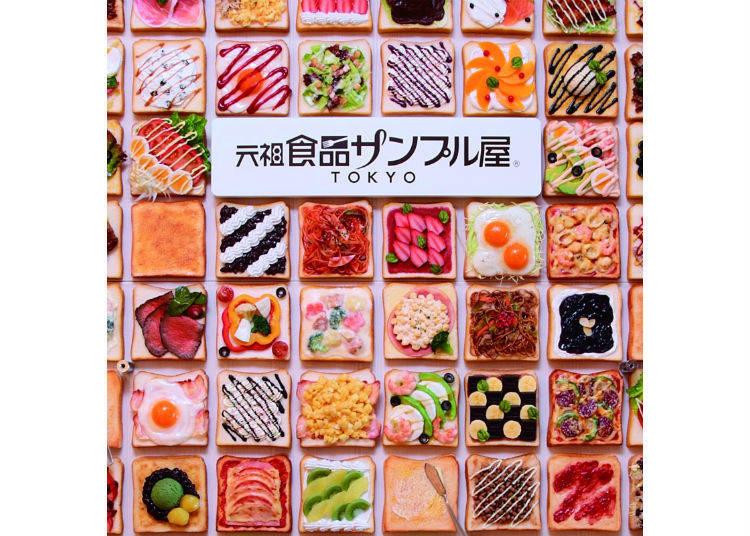 これぞ芸術!「元祖食品サンプル屋 東京スカイツリータウン・ソラマチ店」