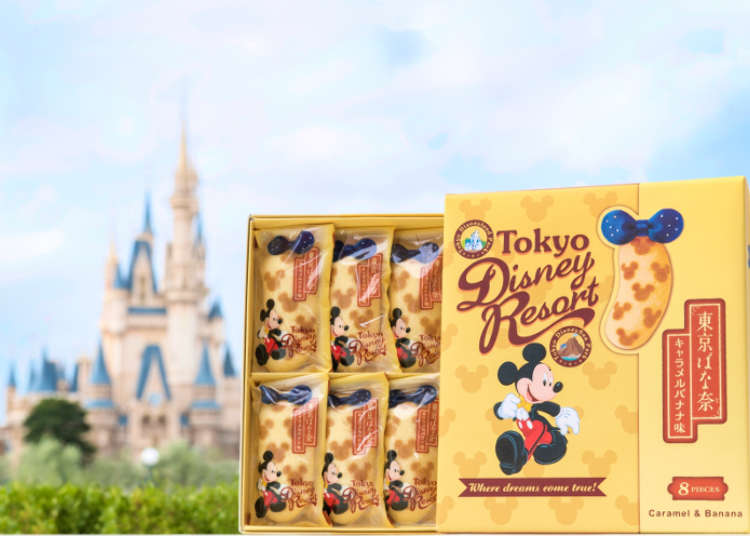 "The Iconic ""Tokyo Banana Cake"" Now at Tokyo Disney Parks!"