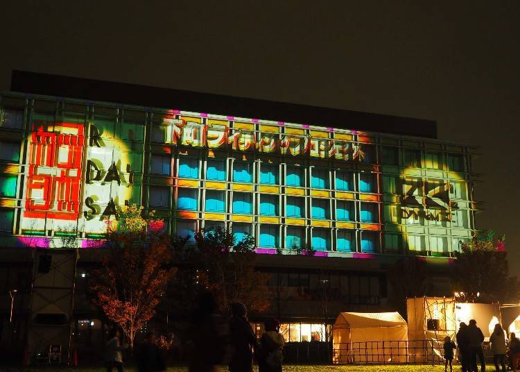 所在地区整体一同参与!气势雄伟的大学祭/东京理科大学 葛饰校区
